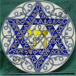 Celtic Art Therapy - A Mindfulness Tool - Celtic Star of David